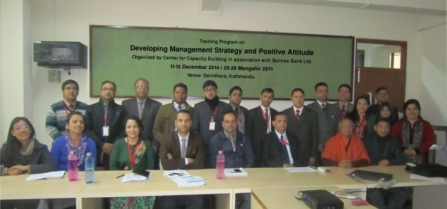 Training in Developing Management Strategy and Positive Attitude